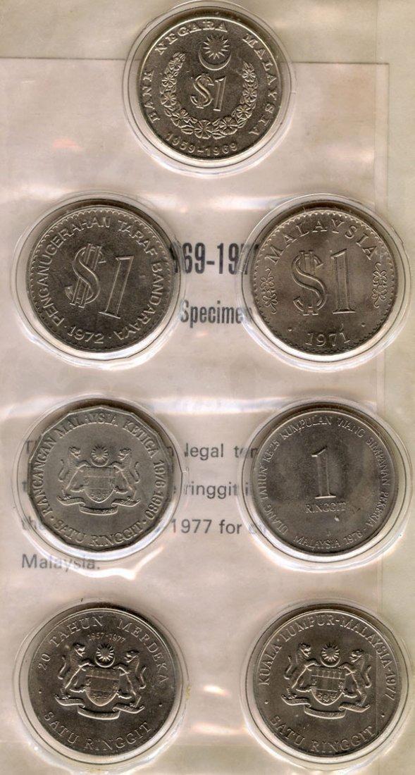 MALAYSIA Set of RM1 coins 1969-1977 (7pcs)