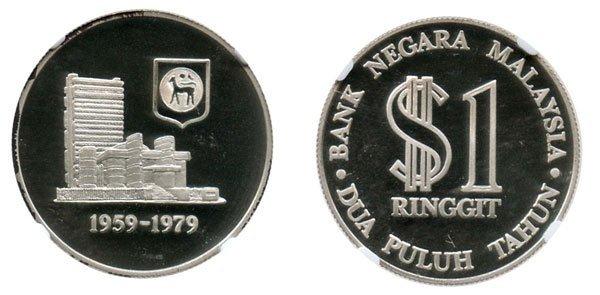MALAYSIA Silver: RM1 1979 Ultra Cameo.