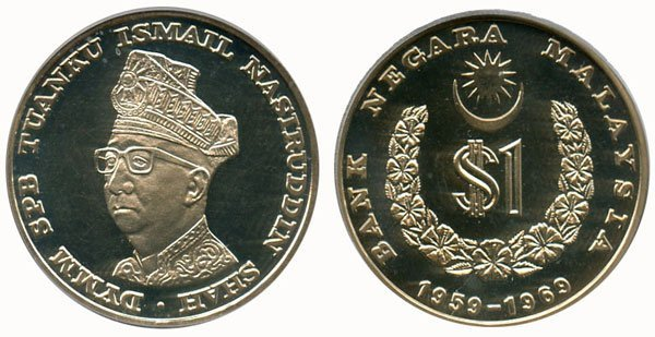 MALAYSIA Silver Proof $1 1969 ICG PR 61