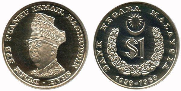 MALAYSIA Silver Proof $1 1969 NCG PR 66