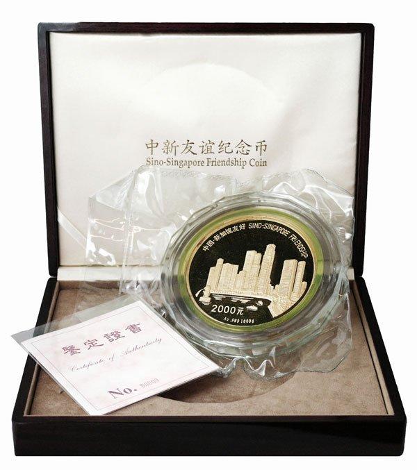 CHINA PR Gold 1K Sino-Singapore