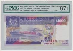 SINGAPORE Ship $1000. Extremely Rare.