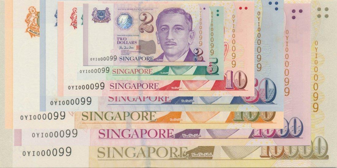 SINGAPORE Portrait Set of $2-10,000 Ex.Rare. 7pcs