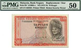 MALAYSIA - MODERN 1st Series: RM10 Replacement note Z/1