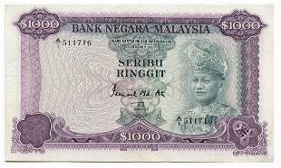 MALAYSIA - MODERN 3rd Series: RM1000 only prefix A/1