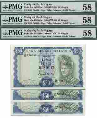 MALAYSIA - MODERN 3rd Series: RM50 consecutive B/59