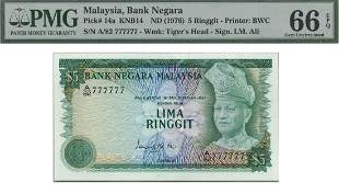 MALAYSIA - MODERN 3rd Series: RM5 Solid numbers A/82