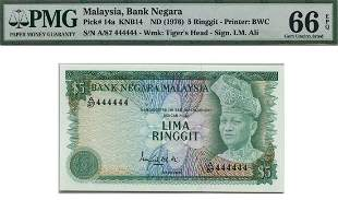MALAYSIA - MODERN 3rd Series: RM5 Solid numbers A/87