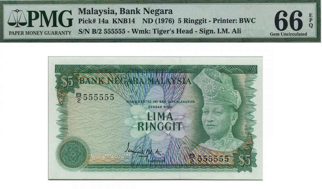 MALAYSIA - MODERN 3rd Series: RM5 Solid numbers B/2