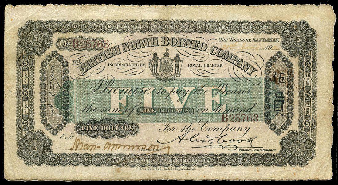 BRITISH NORTH BORNEO British North BORNEOCompany: $5
