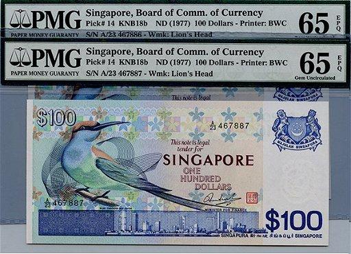 SINGAPORE Bird Series: $100 Last prefix pair A/23 - Mar 25, 2015