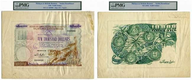 MALAYA BCC Artist Rendtion $10,000 September 1958