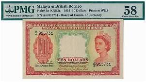 MALAYA Elizabeth II: $10 1953 consecutive 10pcs
