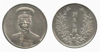 REPUBLICAN Chang Hsueh Liang Silver Medal