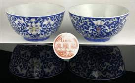 PORCELAIN CHINA Chinese Rice Bowls