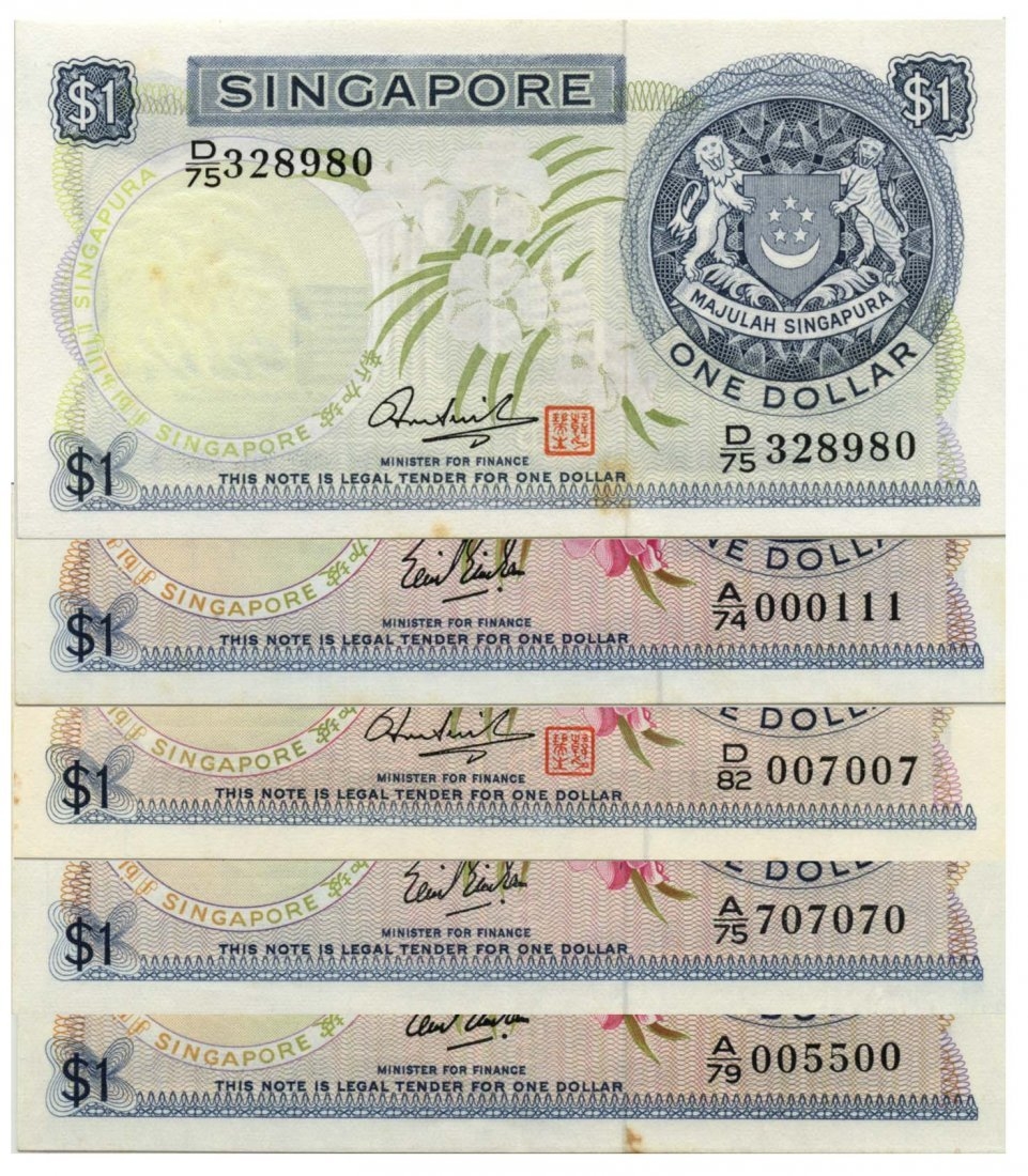SINGAPORE Orchid Series: $1 (1967) GKS