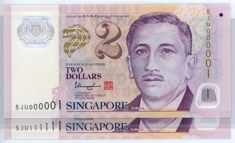 SINGAPORE Portrait Series: $2 Low & Solid