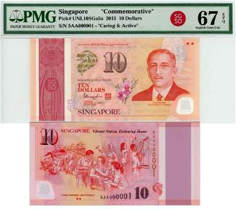 SINGAPORE SG50 Series: $10 Caring & Active