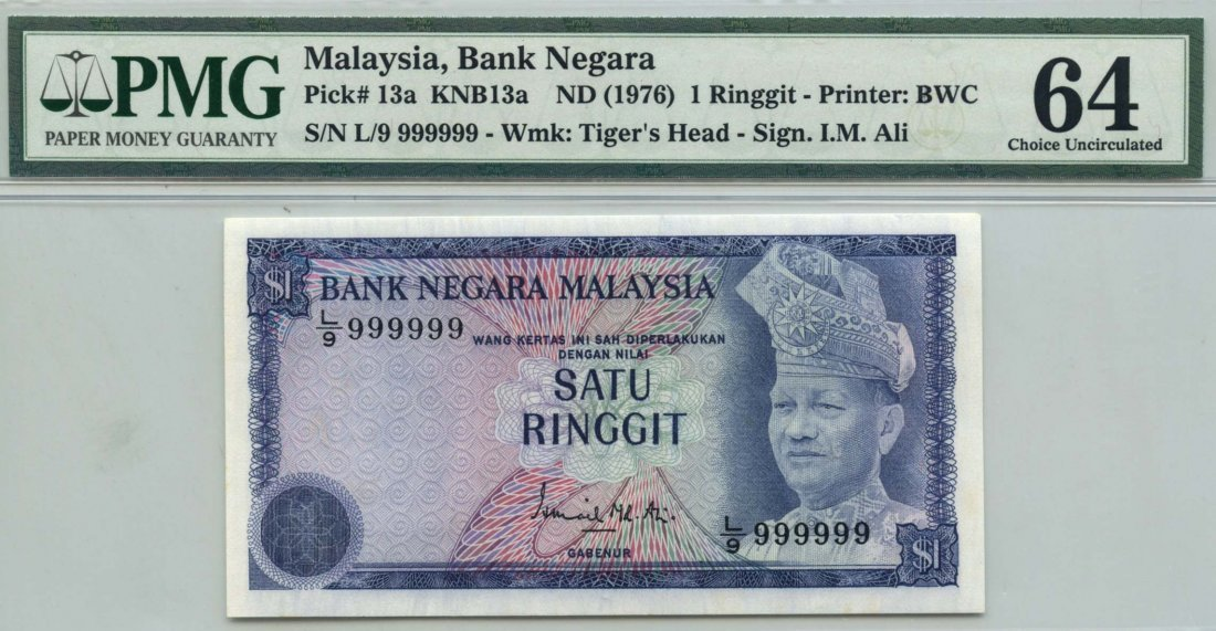 MALAYSIA  3rd Series  999999