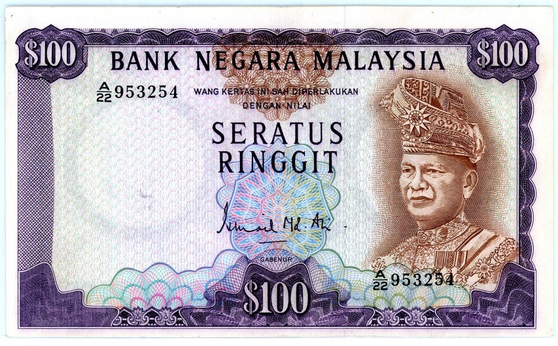 MALAYSIA  3rd Series:   RM100 1976-81 Error
