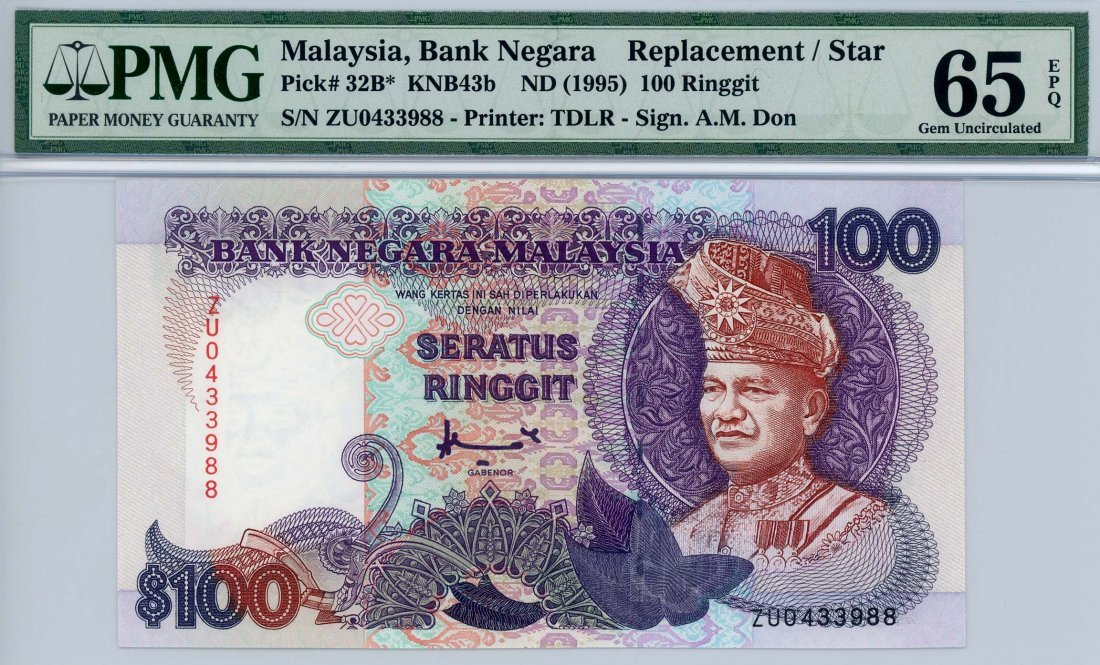 MALAYSIA  7th Series: RM100  Replacement