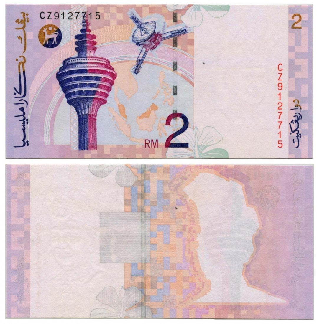 MALAYSIA  8th Series: RM2  Missing print