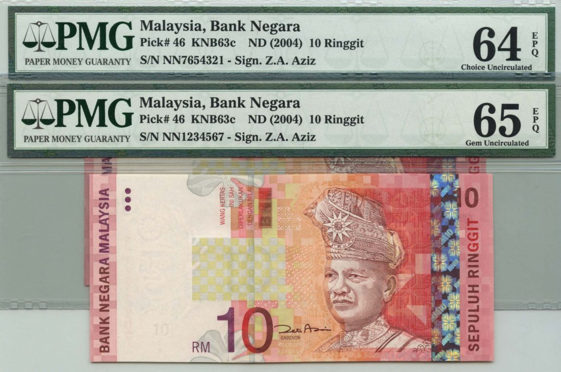 MALAYSIA  11th Series: RM10 2004 Pair of Ladder