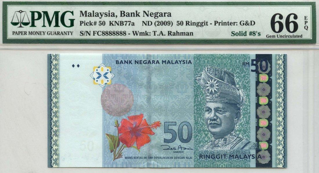 MALAYSIA 12th Series: RM50  8888888