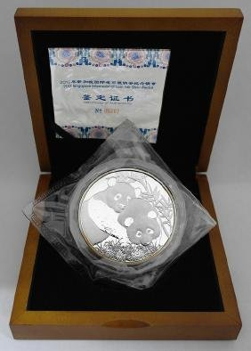 SINGAPORE Silver Medal: Singapore International Coin