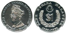 MALAYSIA Silver: Proof RM1 Bank Negara