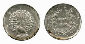 BRUNEI Proof Set: 6 coins set 1985