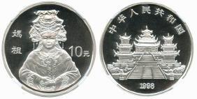 PEOPLE'S REPUBLIC Silver: 10-Yuan Mazu