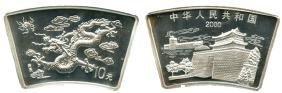 PEOPLE'S REPUBLIC Silver Proof: 10-Yuan, Dragon