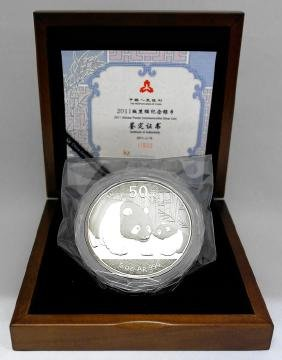 PEOPLE'S REPUBLIC Silver: Proof 50-Yuan Panda