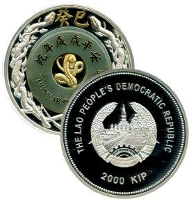 LAOS Silver: Proof 2001 Year of the Snake