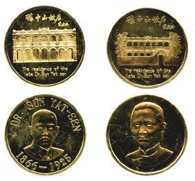 TAIWAN Medal: Dr and Mrs. Sun Yat-Sen and residence