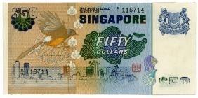 SINGAPORE $50 1976-84  B/11 116714 Error note