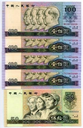 PEOPLE'S REPUBLIC OF CHINA 50-Yuan and 100-Yuan (5pcs)