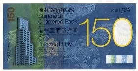 HONG KONG $150 2009  150th Anniversary SC881424