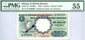 MALAYA & BRITISH BORNEO $1 1959 Golden no. C/31 900000