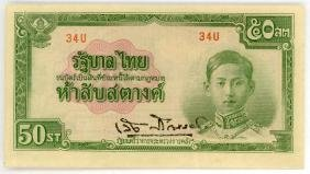 THAILAND WWII 50-Satang ND (1942) 34U