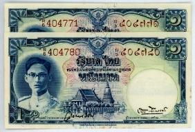 THAILAND 1-Baht 1949 Consecutive R/6 404771-80  (10pcs)