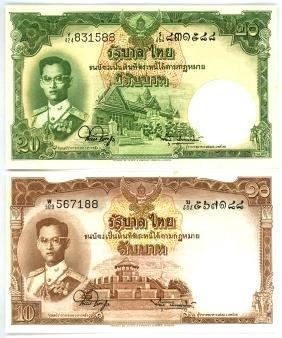 THAILAND 10- & 20-Baht 1958 Consecutive (10pcs)