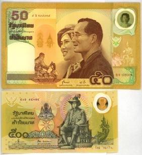 """THAILAND 1996 & 2000 """"Golden Wedding Anniversary†&"""
