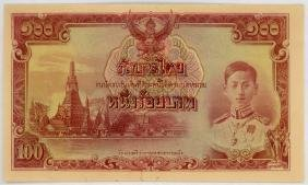 THAILAND 100-Baht 20 Oct 1943 without serial