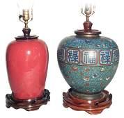 An Oriental Bronze And Cloisonn‹© Vase/ Lamp,