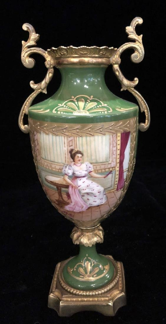 Small Antique French Sevres Vase.