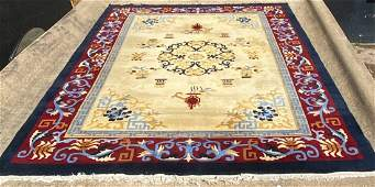 Vintage Wool And Silk Asian/oriental Rug