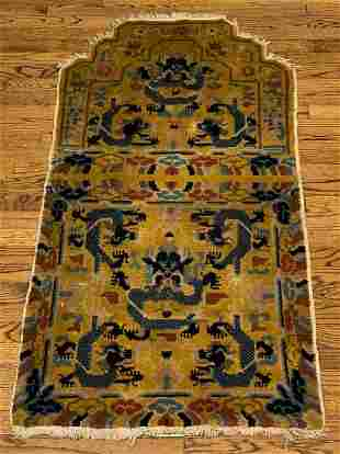 Small Oriental Rug With Dragons