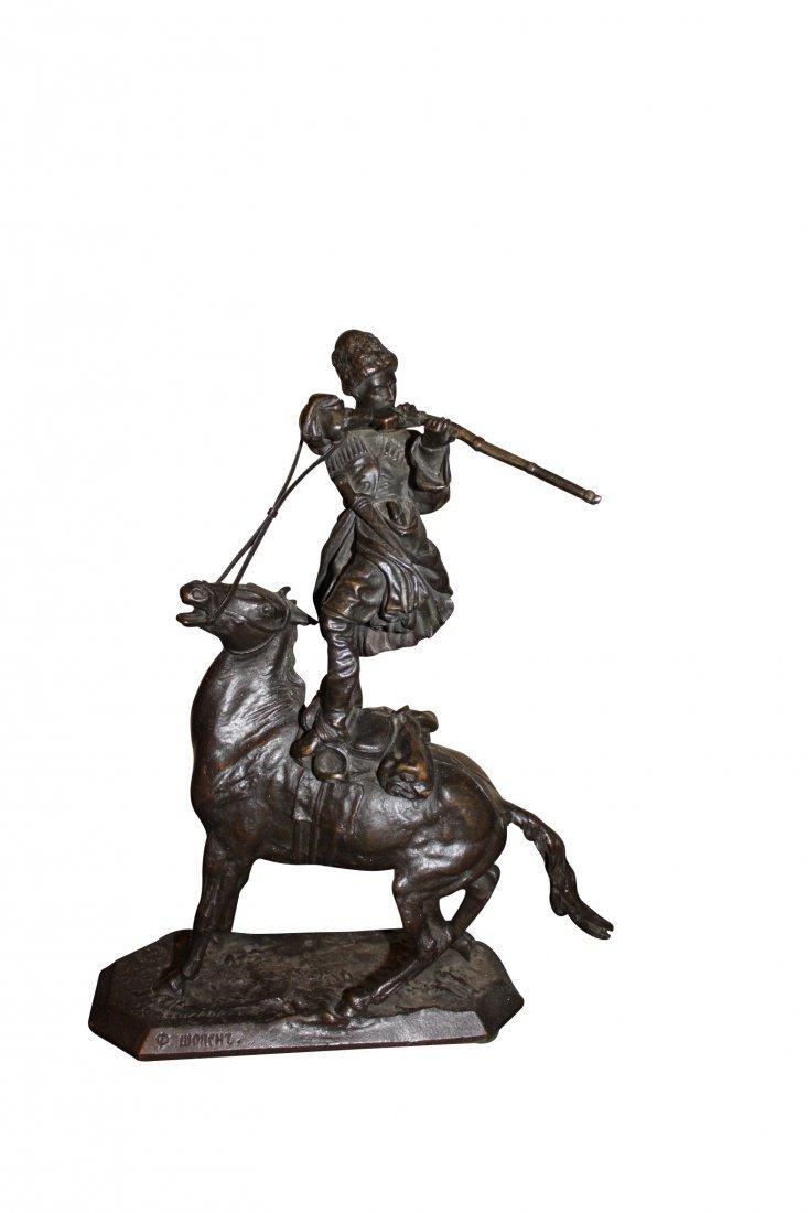 """Russian Bronze Sculpture """"Dangerous Shot"""""""